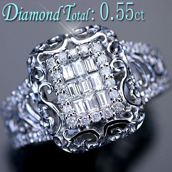 ダイヤモンド リング 指輪 K18WG ホワイトゴールド 天然ダイヤ0.55ct ミステリアスセッティング リング/送料無料:ブライト