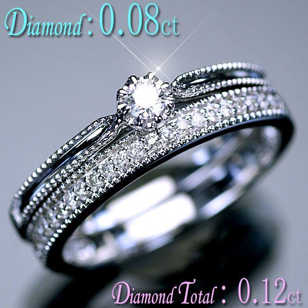 ダイヤモンド リング 指輪 K18WG ホワイトゴールド 天然ダイヤ/ティファニータイプ セットリング/アウトレット/
