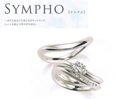 ブライダルジュエリー・アクセサリー, 結婚指輪・マリッジリング  Pt900
