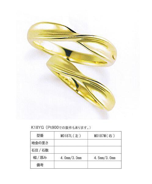 ダイヤモンド リング マリッジリング 婚約指輪 結婚指輪 K18YG イエローゴールド ダイヤモンド プライム