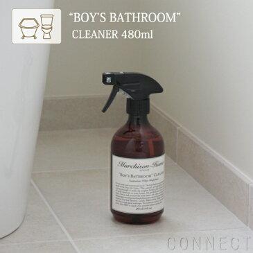 Murchison-Hume(マーチソンヒューム)/バス・トイレ用、合成洗剤 オーガニック 洗剤