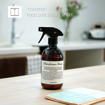 Murchison-Hume(マーチソンヒューム)/キッチン・ダイニング用、抗菌防臭・合成洗浄剤