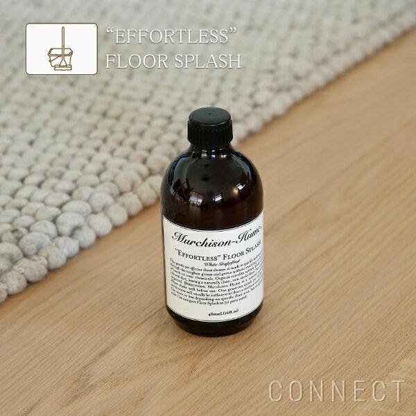 """Murchison-Hume(マーチソンヒューム)/床・フロアー用、合成洗剤""""エフォートレス""""フロアー・スプラッシュ 480mlオーガニック洗剤"""