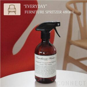 """洗剤/オーガニック/Murchison-Hume(マーチソンヒューム)/家具用、合成洗浄剤""""エブリディ""""ファニチャースプリッツァ480ml"""