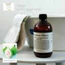 オーガニック・エコ 洗剤Murchison-Hume(マーチソンヒューム)/手洗い用衣類、合成洗浄剤