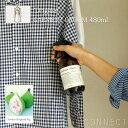 RoomClip商品情報 - Murchison-Hume(マーチソンヒューム)/衣類用 抗菌・防臭・防シワ・お手入れスプレー