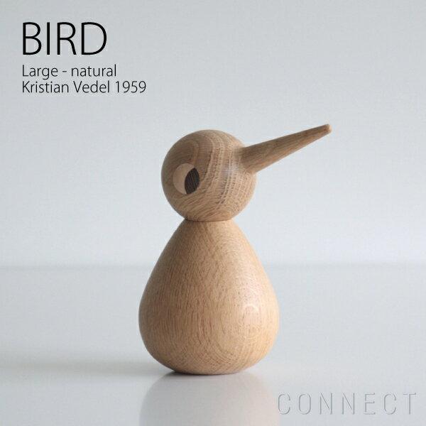 ARCHITECTMADE(アーキテクトメイド)BIRD(バード) Large ナチュラル北欧 木のおもちゃ 置物 雑貨