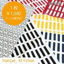 【50×75cmカット】【お試し】【メール便対応】artek(アルテック)/Fabrics50×75cm トライアル...