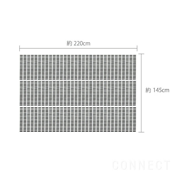 artek(アルテック)SIENAブラック220cmテーブルクロス(撥水加工)北欧ファブリック(生地)テーブルクロス(送料無料)