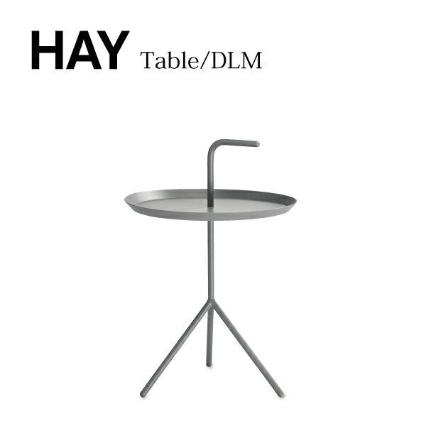 【取寄品】HAY(ヘイ) / DLM グレー サイド テーブル