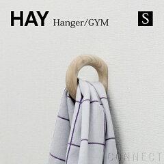 北欧のインテリア デンマークブランド HAY(ヘイ)木製 ハンガー 壁 フックHAY(ヘイ) / ハンガー...