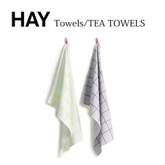 北欧のインテリア デンマークブランド HAY(ヘイ)デザインと発色のよさが特徴のティータオルHAY(...