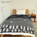 【極上の眠りへ】上質で暖かい高級毛布・ブランケット10選
