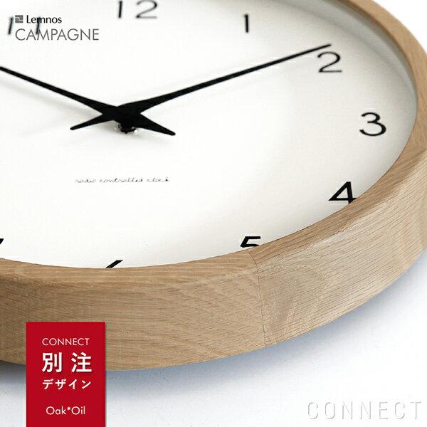 掛け時計電波時計/LEMNOS(レムノス)/Campagne(カンパーニュ)オーク・オイル仕上げCONNECT別注【送料無料】壁掛け時計