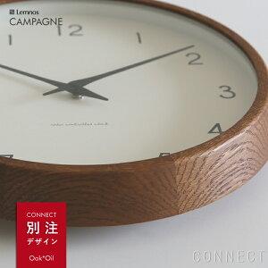 LEMNOS(レムノス)Campagne(カンパーニュ)電波時計、掛時計(掛け時計)