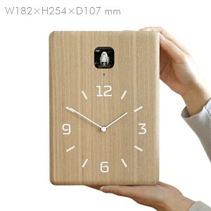 置き時計・掛け時計兼用、LEMNOS(レムノス)CUCU(クク)カッコー時計、鳩時計