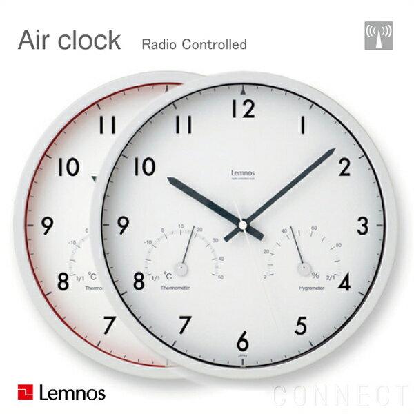 LEMNOS ( レムノス ) / Air clock ( エアークロック )電波時計 温度湿度計 時計 壁掛け 掛け時計 掛時計 温湿度計