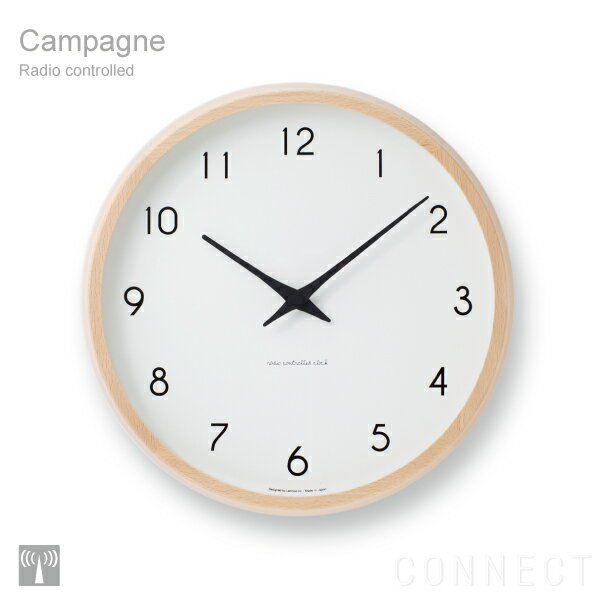 【時計】LEMNOS ( レムノス ) 掛け時計 /Campagne(カンパーニュ)電波時計 壁掛け 掛時計 【送料無料】