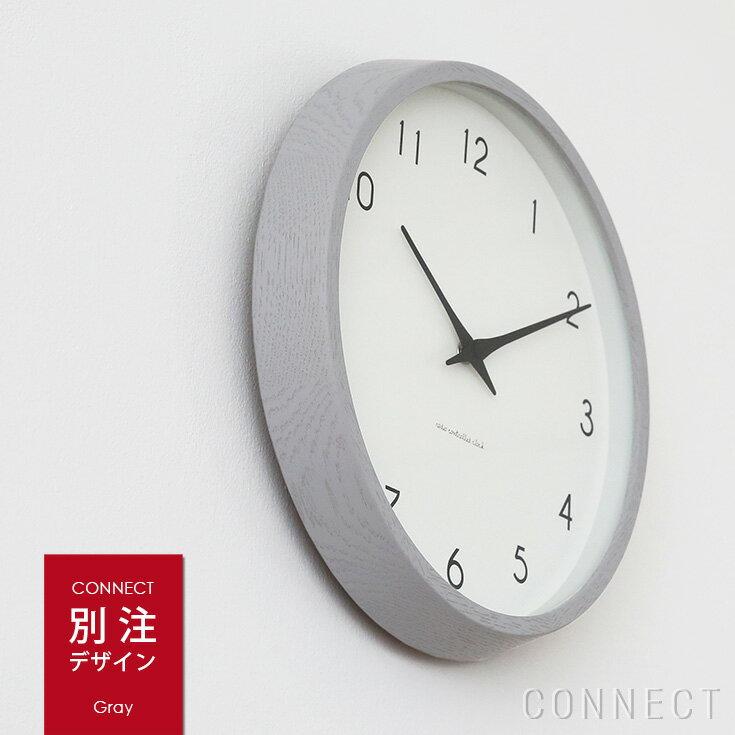 掛け時計 電波時計 / LEMNOS (レムノス) / Campagne (カンパーニュ)グレー オーク・ウレタン塗装 CONNECT別注【送料無料】壁掛け時計