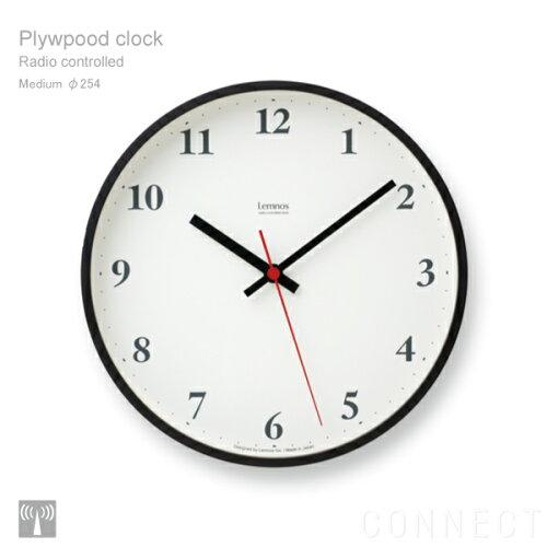 電波時計 / LEMNOS ( レムノス ) / Plywood clock ( プライウッド クロック ) ブラウン M(φ254mm)...