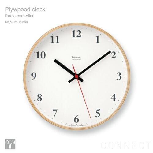 電波時計 / LEMNOS ( レムノス ) / Plywood clock ( プライウッド クロック )ナチュラル M(φ254mm...