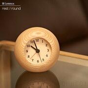 レムノス アラーム デザイン 置き時計