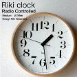 【送料無料】掛け時計 電波時計 LEMNOS(レムノス) / Riki clock(リキクロック)太字 M(φ254mm)