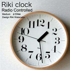 時計 壁掛け 掛け時計 掛時計 電波時計 【 送料無料 】 LEMNOS ( レムノス ) / Riki clock ( リ...