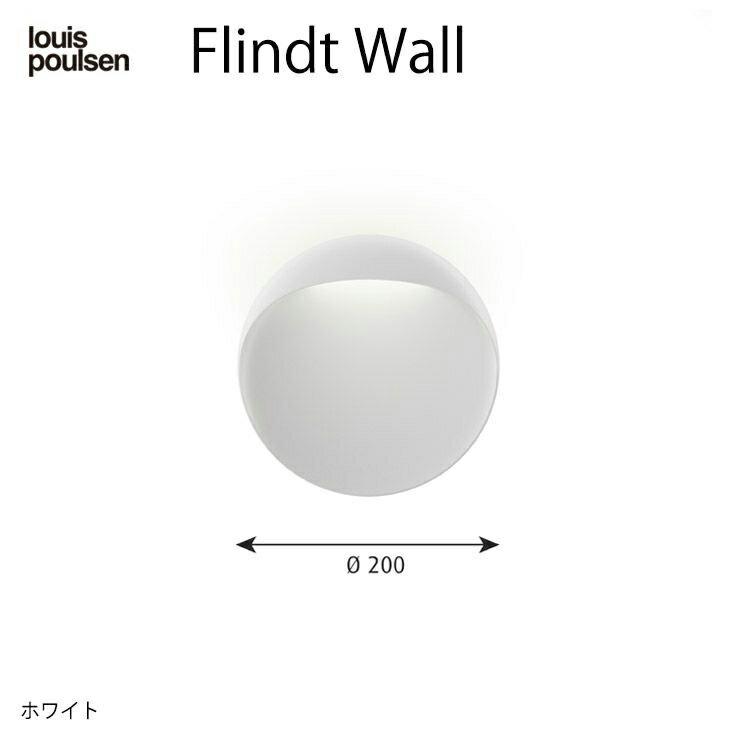 ライト・照明器具, その他 louis poulsen() Flindt Wall( ) 200