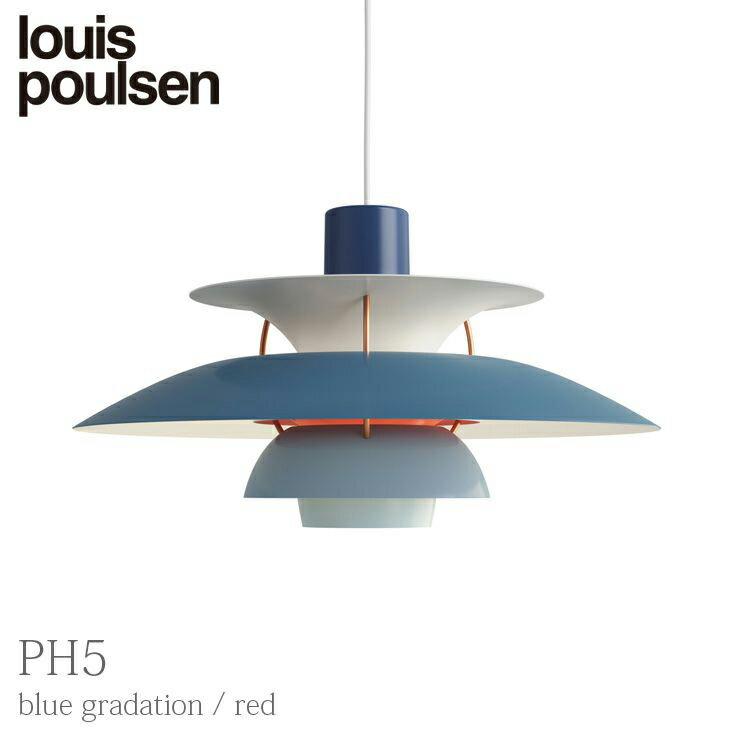 天井照明, シーリングライト・天井直付灯 Louis Poulsen() PH 5