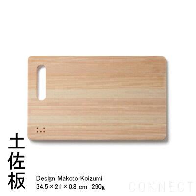 いままでにない薄さと、驚きの軽さとデザイン性を兼ね備えた「まな板」小泉誠デザイン+土佐龍TO...