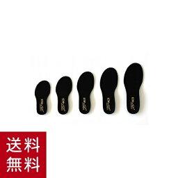 キュボイドバランスアスリート3.5 ジュニア BMZ インソール ブラック 黒 12cm 13.5cm 14cm 15.5cm 16cm 17.5cm 18cm 19.5cm 20cm 21.5cm 子供用 キッズ用
