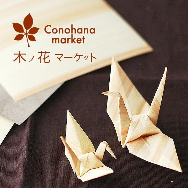 簡単 折り紙:折り紙 木-item.rakuten.co.jp