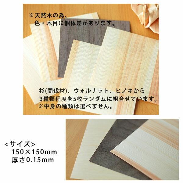 簡単 折り紙 折り紙 木 : item.rakuten.co.jp