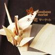 木の折り紙【折り樹 小 5枚入り】【メール便サイズ10】折り紙 折紙 おりがみ