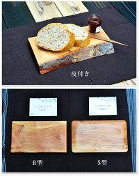 りんごの木の木製プレート木製食器りんごの食器