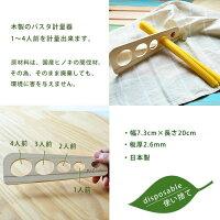 パスタ計量2/使い捨て皿使い捨て皿/簡易皿/使い捨てまな板