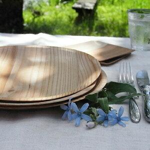 木をプレスして作ったお皿。ほのかに香る木の香。木皿 和食器 洋食器。KIZARA(丸皿) 8枚 【木...