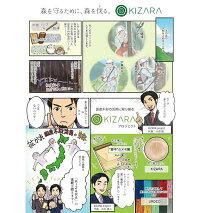 経木の付箋書き心地最高【postit】