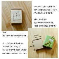 経木のメモ帳書き心地最高【ノート】