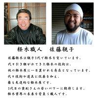 職人画像【佐藤経木】経木50号(5寸)(14.8cm×51cm)