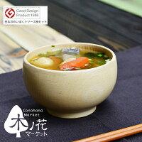 SONOBE銘木椀さくら小木製汁椀味噌汁椀国産木材木製食器