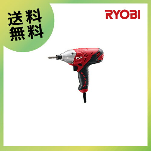 RYOBI(リョービ) CID-1100 インパクトドライバ