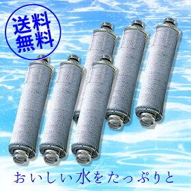 【10月26日入荷予定】LIXILINAXオールインワン浄水栓交換用カートリッジ高塩素除去タイプ6本セット[JF-20-S]【送料無料】