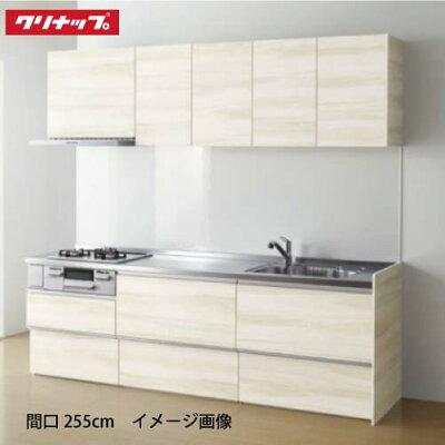 略語「SK」システムキッチンの例:商品リンク写真画像 (楽天さんからの出展)