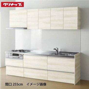メーカー直送 クリナップ システムキッチン ラクエラ W3000 スライド収納 TGシンク 食洗付 コンフォートシリーズ I型