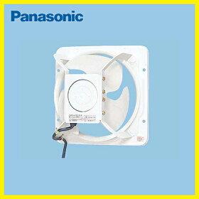 パナソニック換気扇FY-35GSU3有圧換気扇標準20−35CM単相