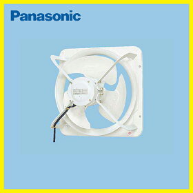 パナソニック換気扇FY-45MTV3有圧換気扇標準40CM以上三相