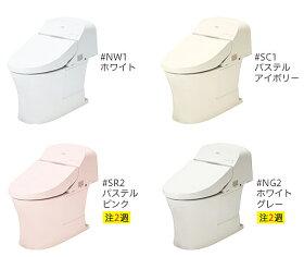 【TOTO】トイレウォシュレット一体型便器GG-800GG2-800手洗い付温水洗浄便座リモコンセット[CES9323PXL***]
