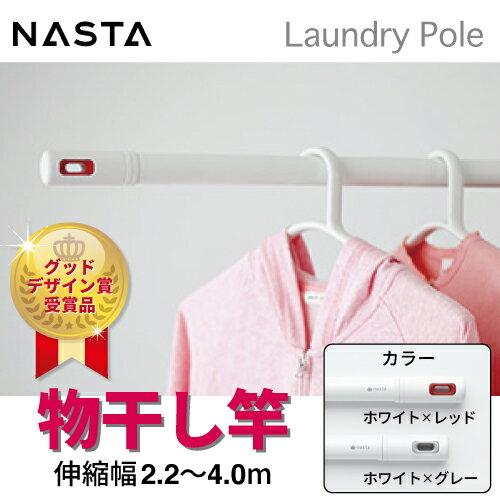 【キョーワナスタ】[KS-NRP003-40P-R] AirHoop(エアフープ) カラー:ホワイト×レッド